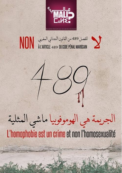 Homophobia is the crime