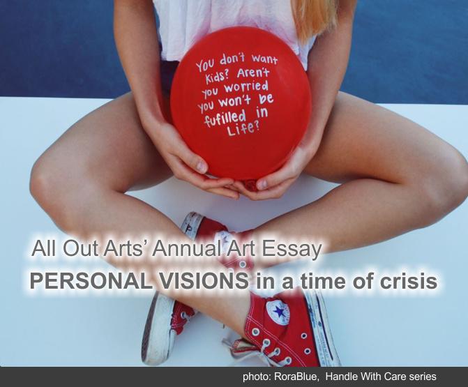 2017 Art Essay